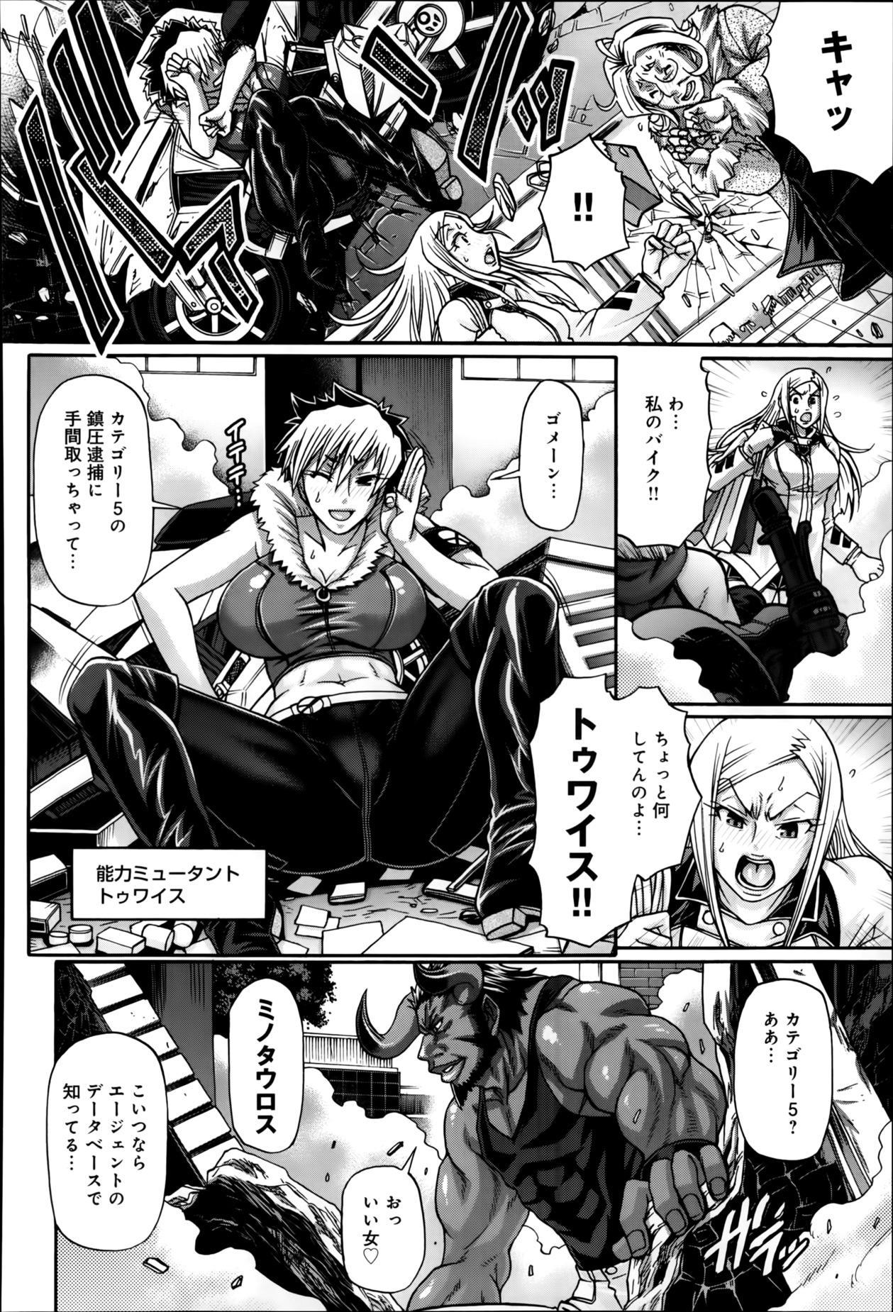 Comic Anthurium 009 2014-01 134