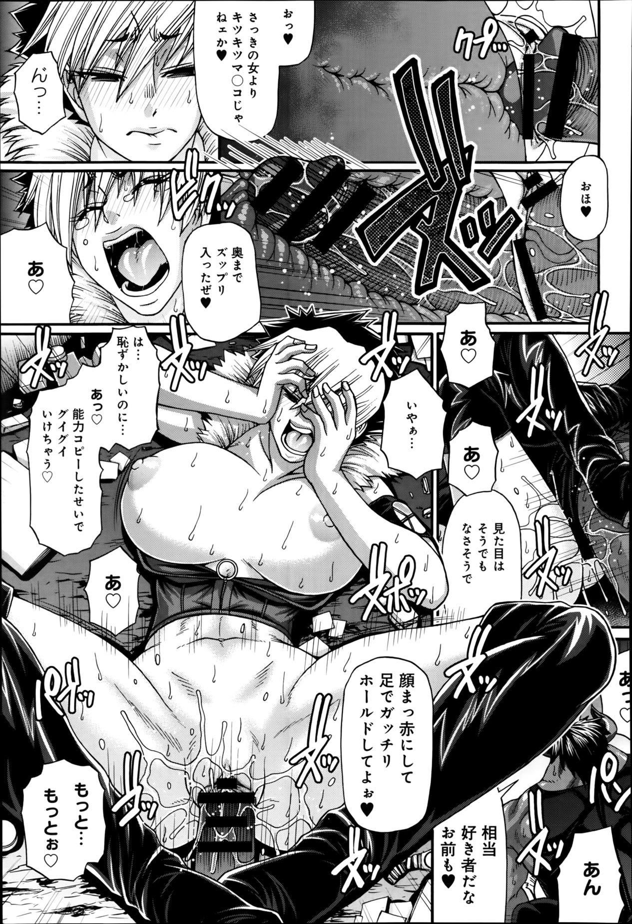 Comic Anthurium 009 2014-01 143