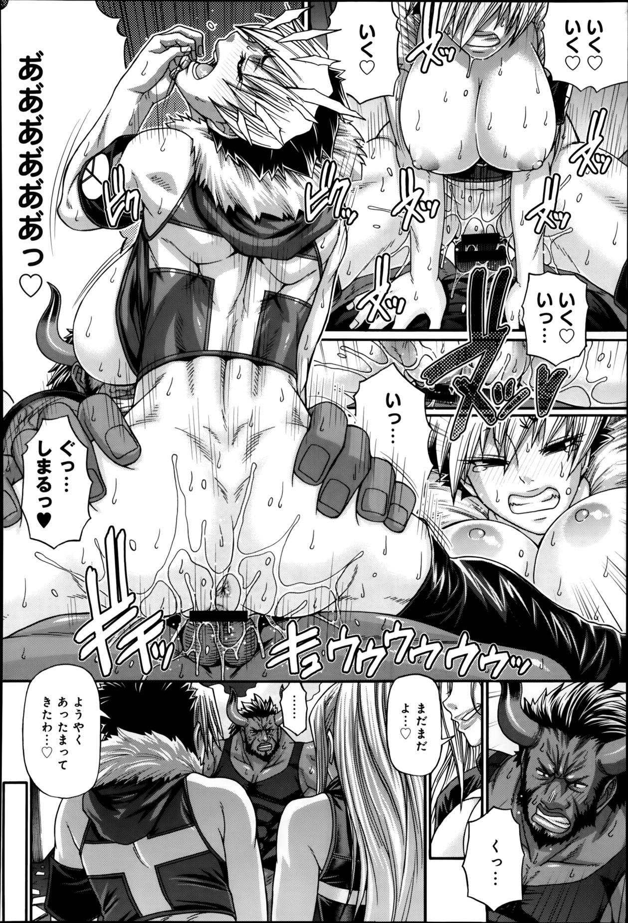 Comic Anthurium 009 2014-01 146