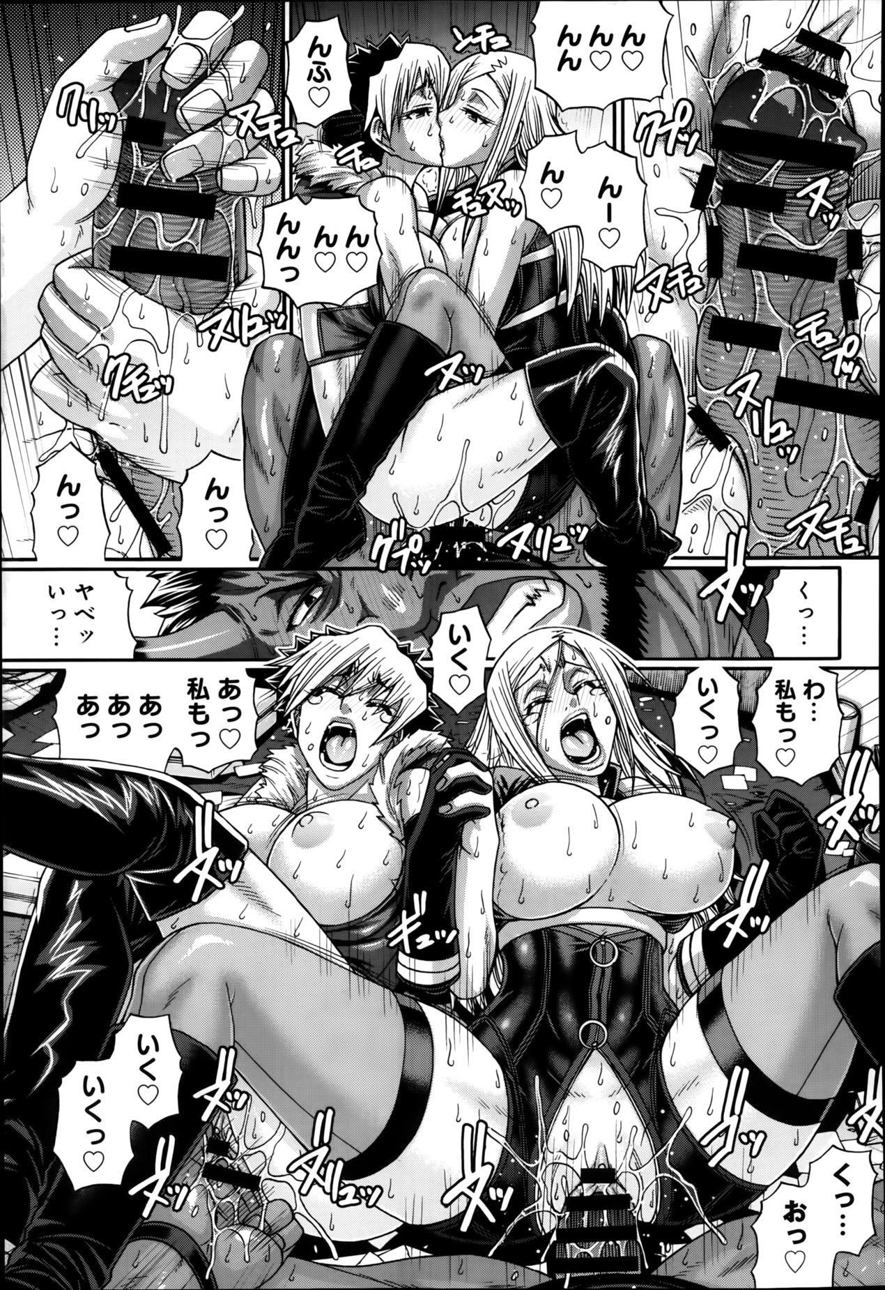 Comic Anthurium 009 2014-01 149