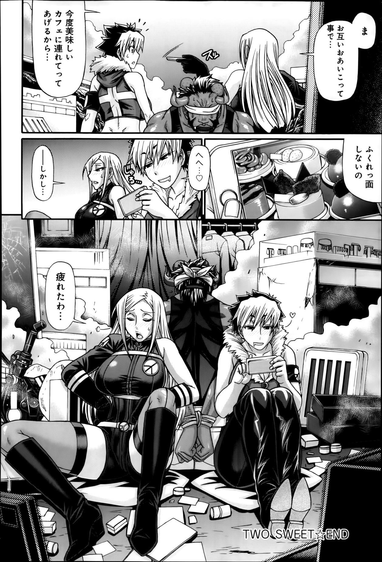 Comic Anthurium 009 2014-01 152