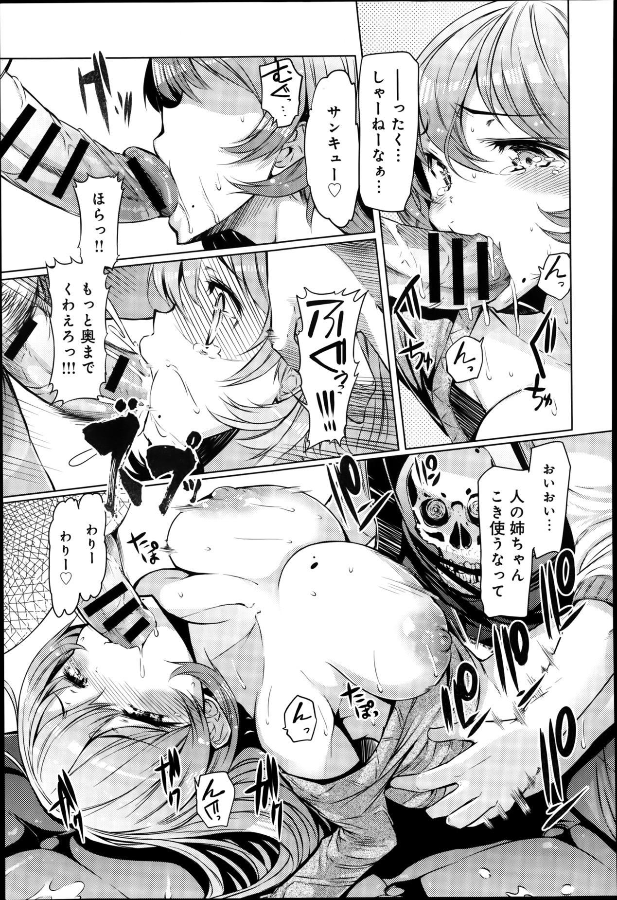 Comic Anthurium 009 2014-01 167