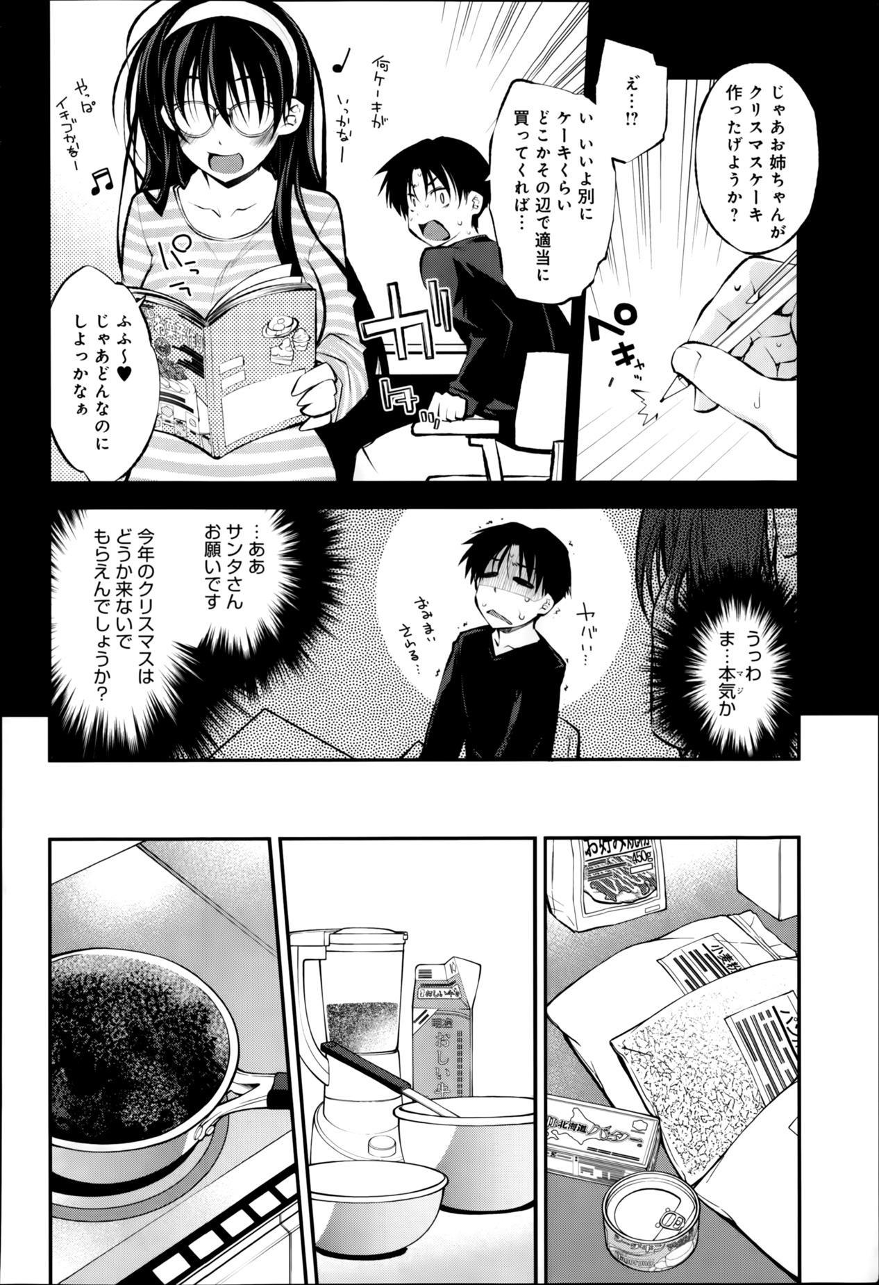 Comic Anthurium 009 2014-01 16