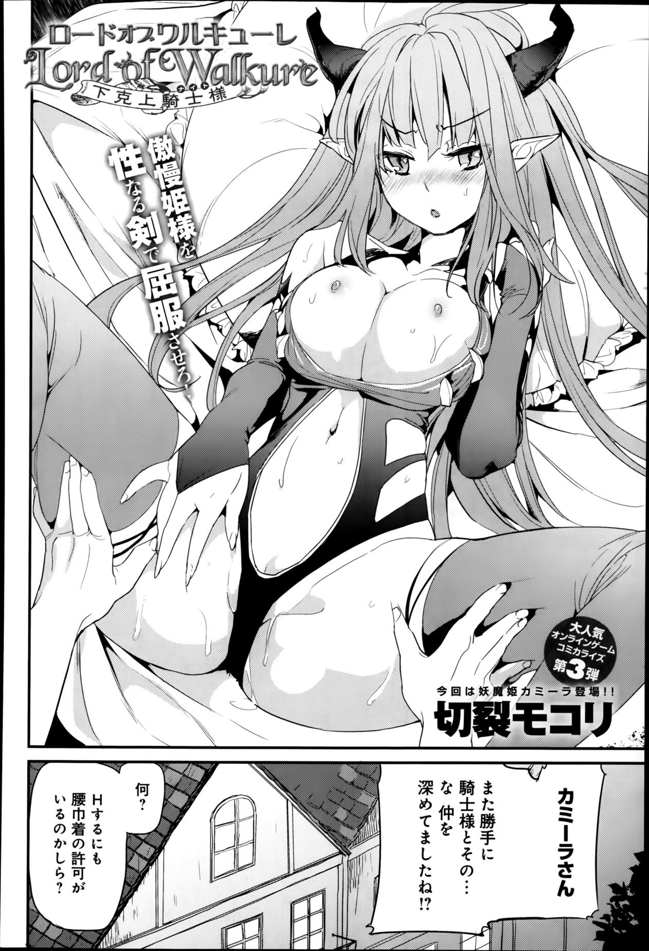 Comic Anthurium 009 2014-01 216