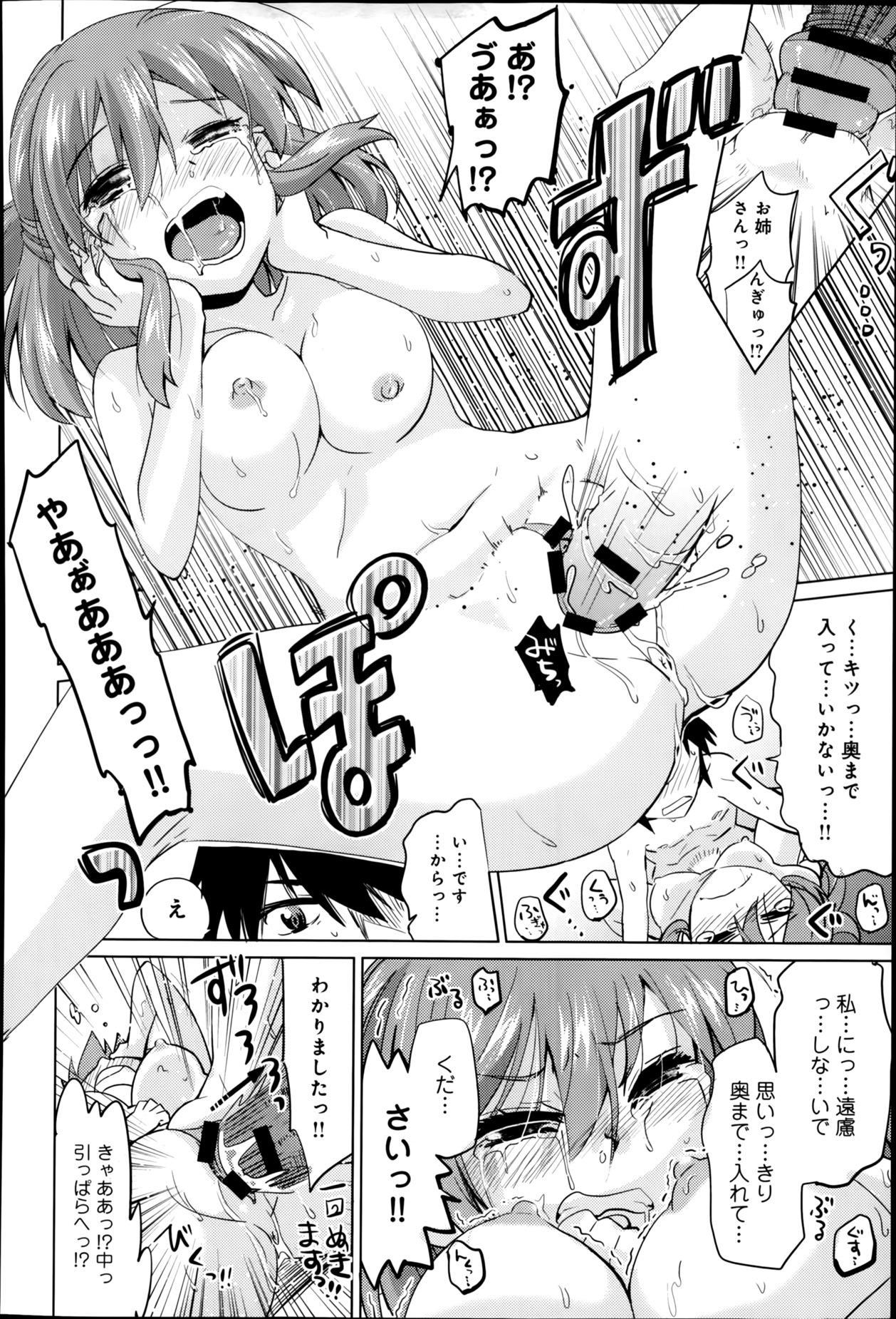 Comic Anthurium 009 2014-01 268