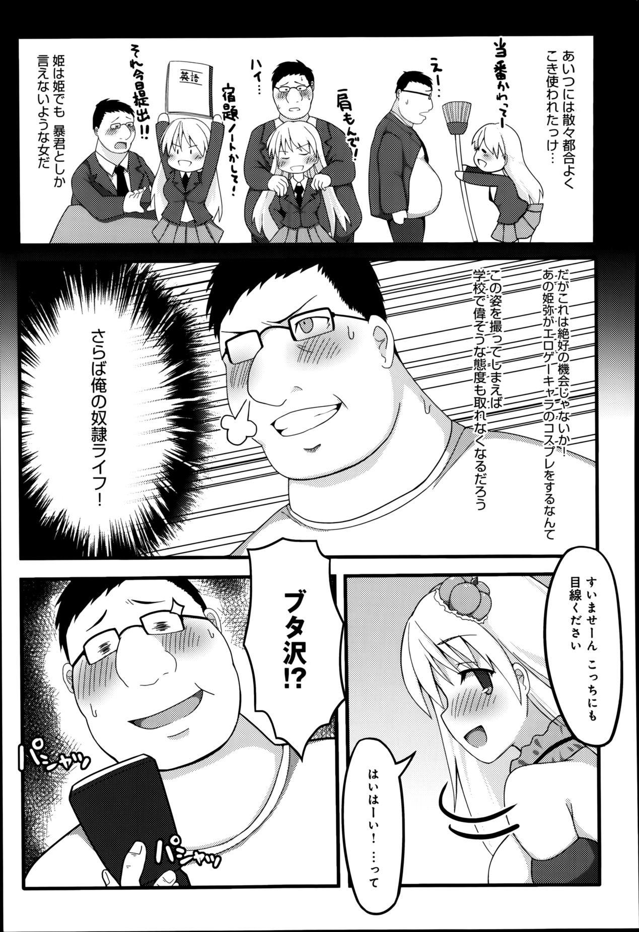 Comic Anthurium 009 2014-01 299