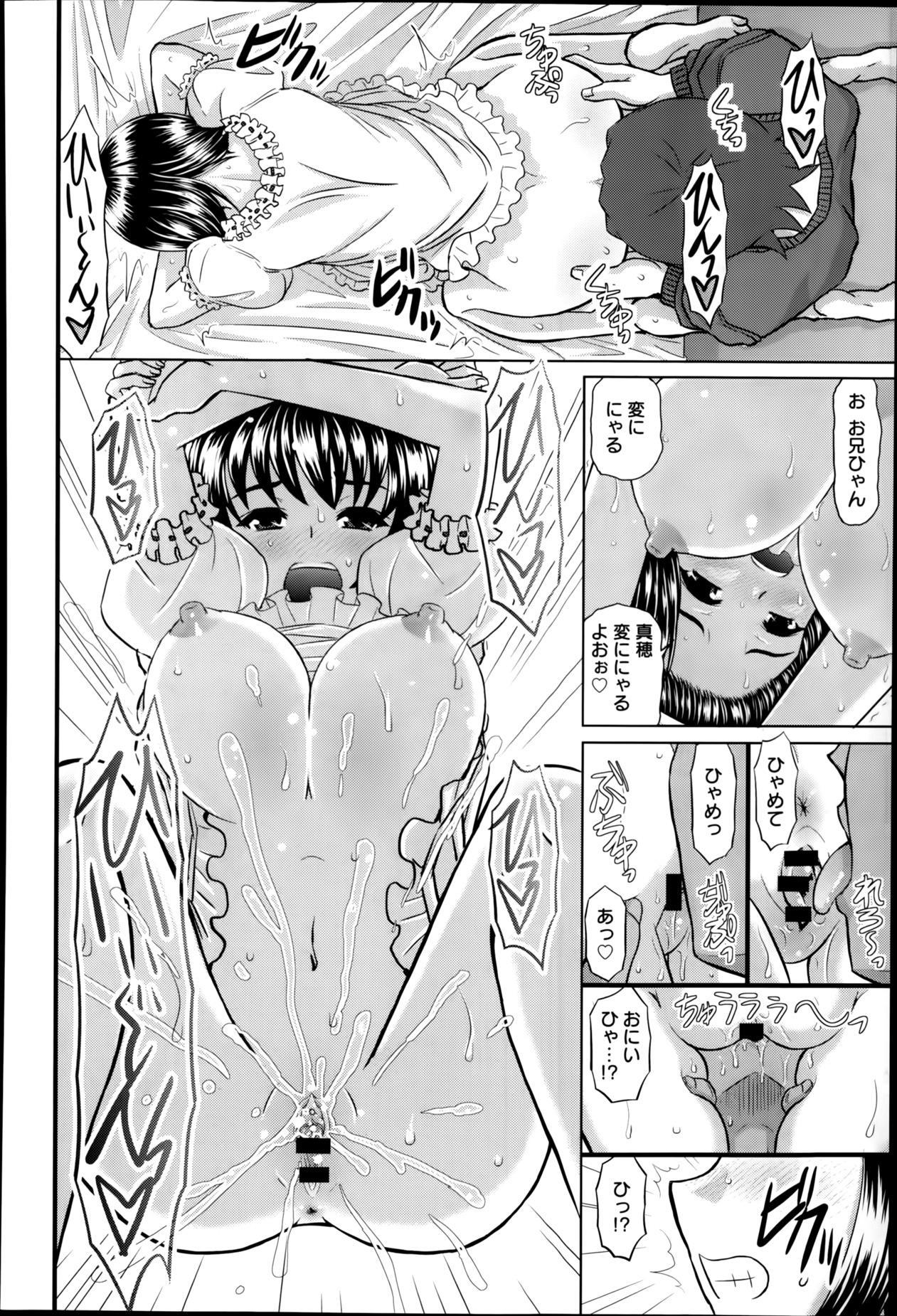 Comic Anthurium 009 2014-01 324