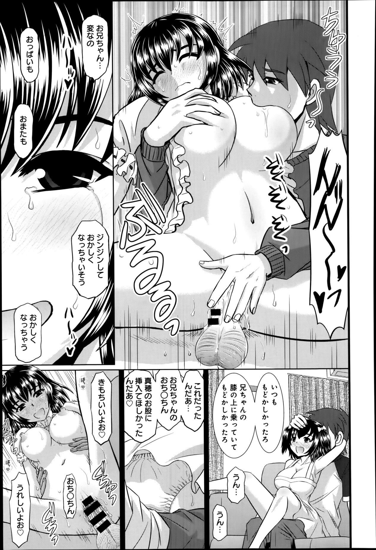 Comic Anthurium 009 2014-01 331