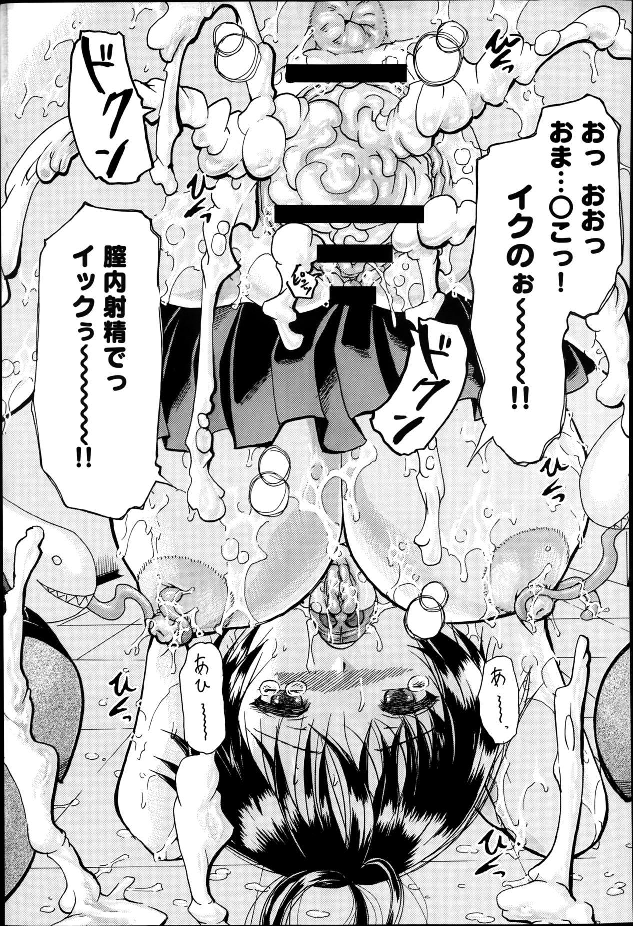 Comic Anthurium 009 2014-01 353