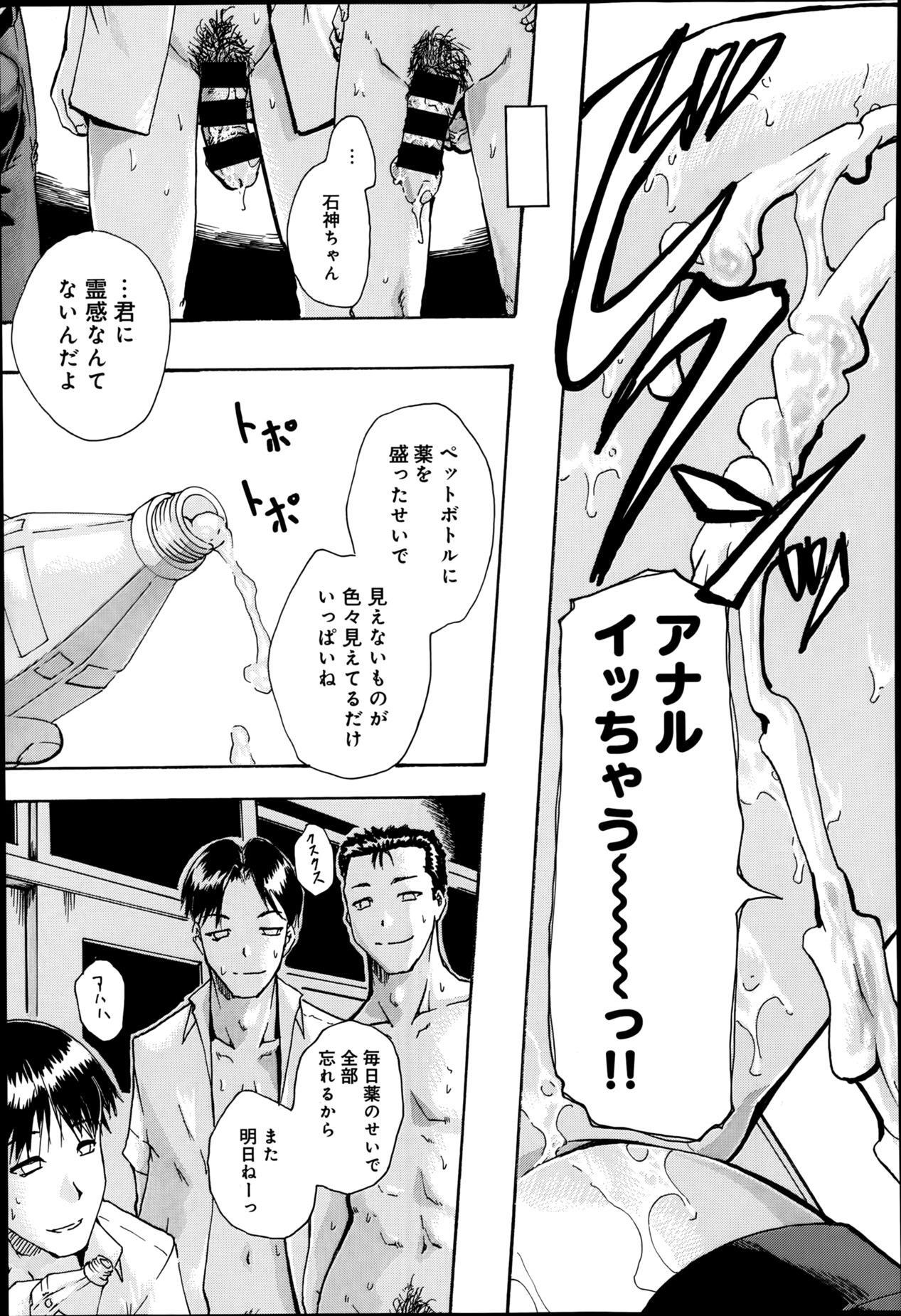 Comic Anthurium 009 2014-01 363