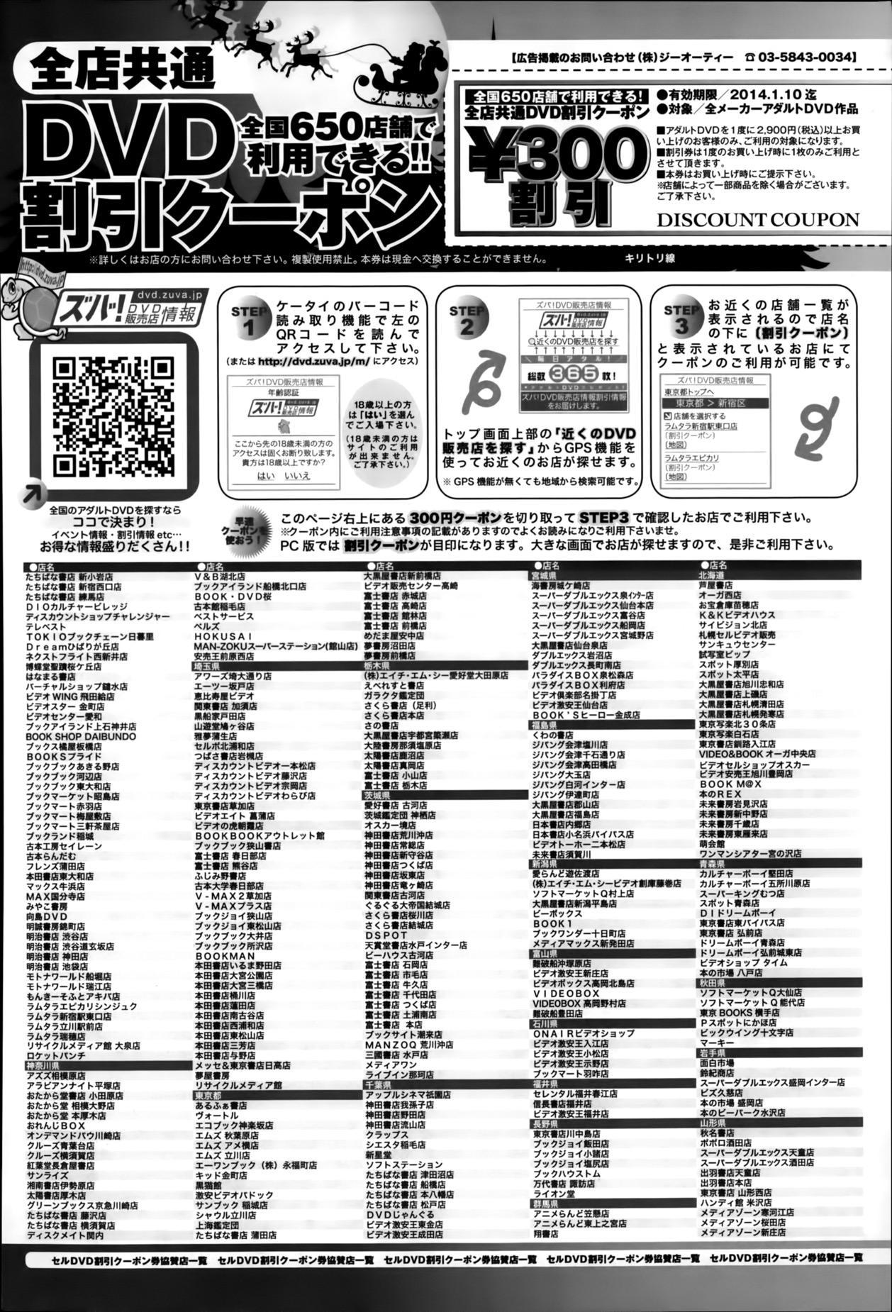 Comic Anthurium 009 2014-01 384