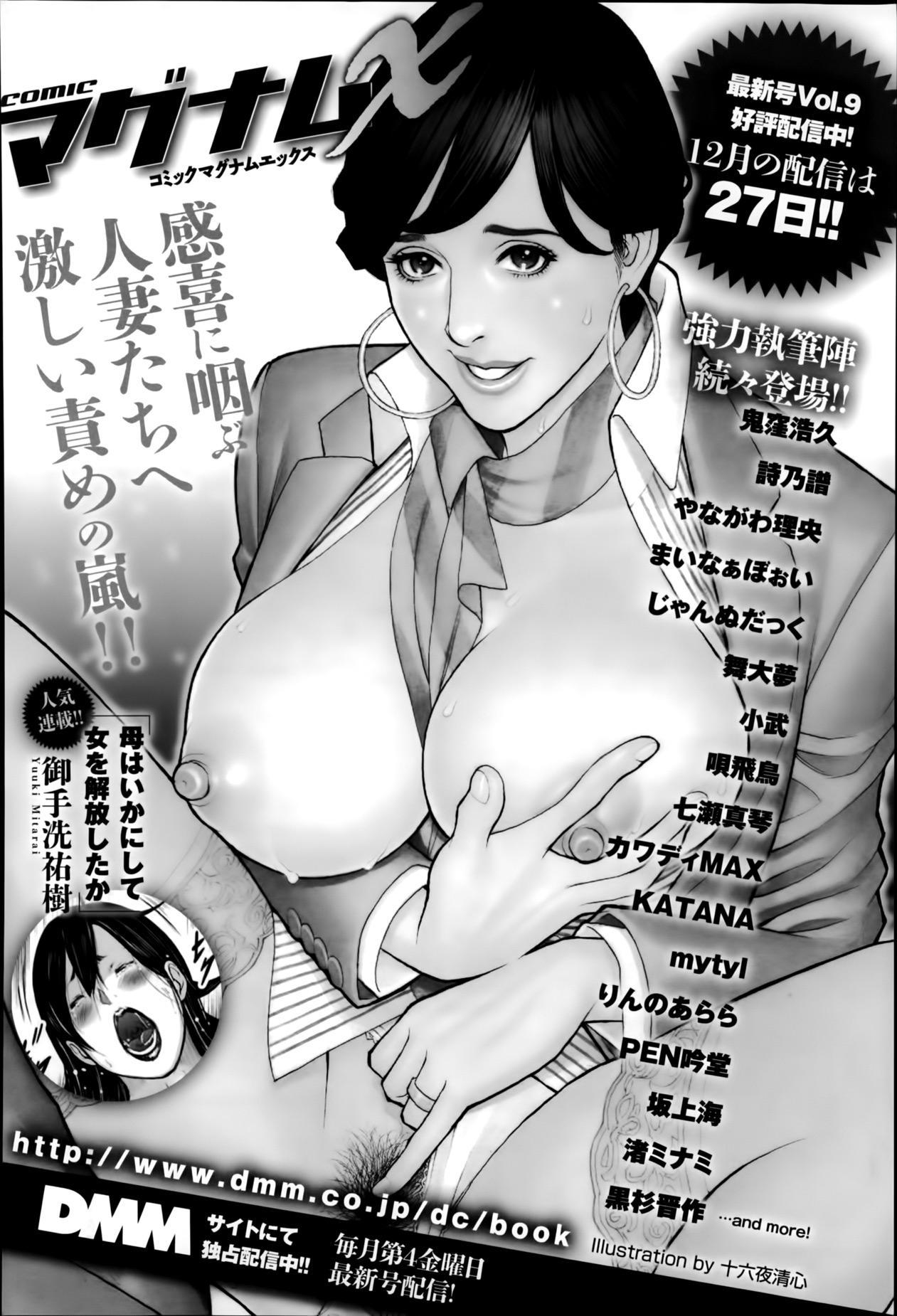 Comic Anthurium 009 2014-01 386