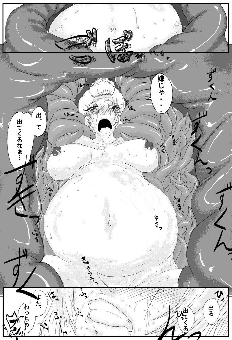 Yoshiwara Houkai Hen 6