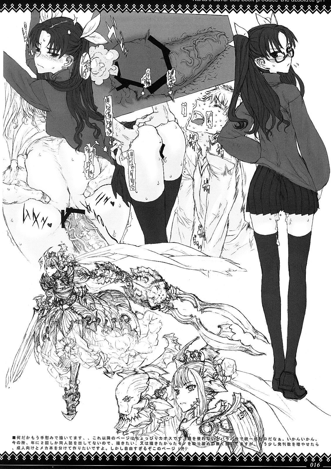 Megane no Kimochi 14