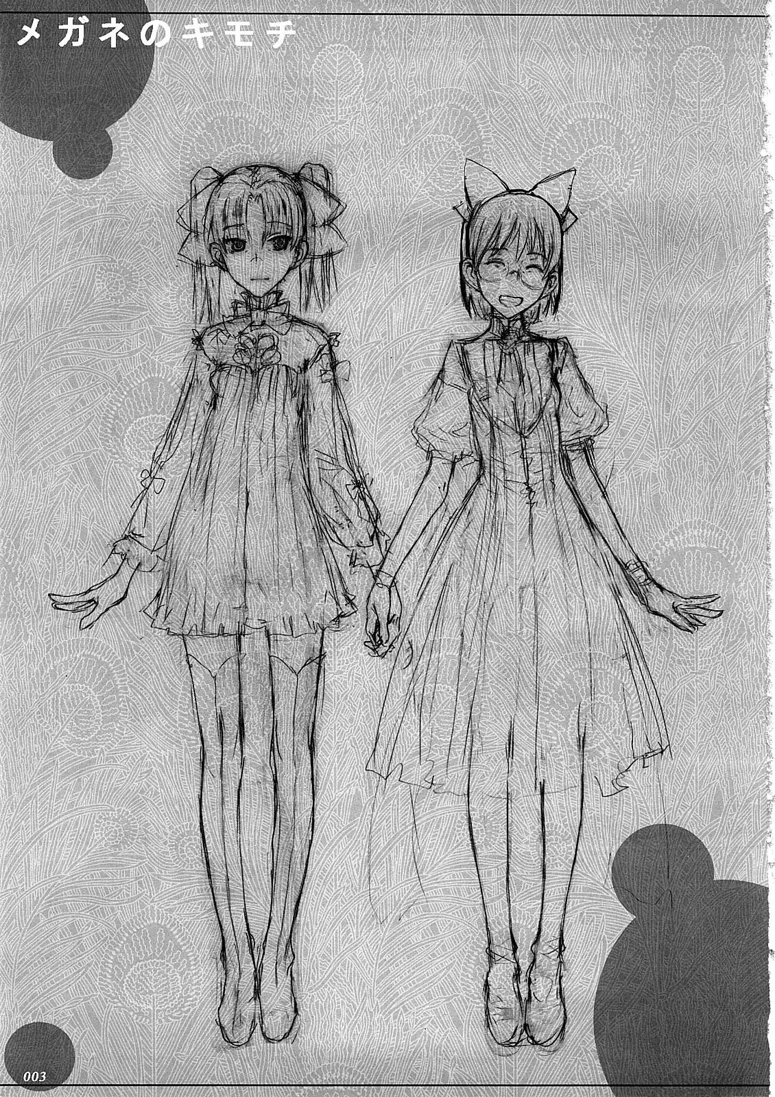 Megane no Kimochi 1