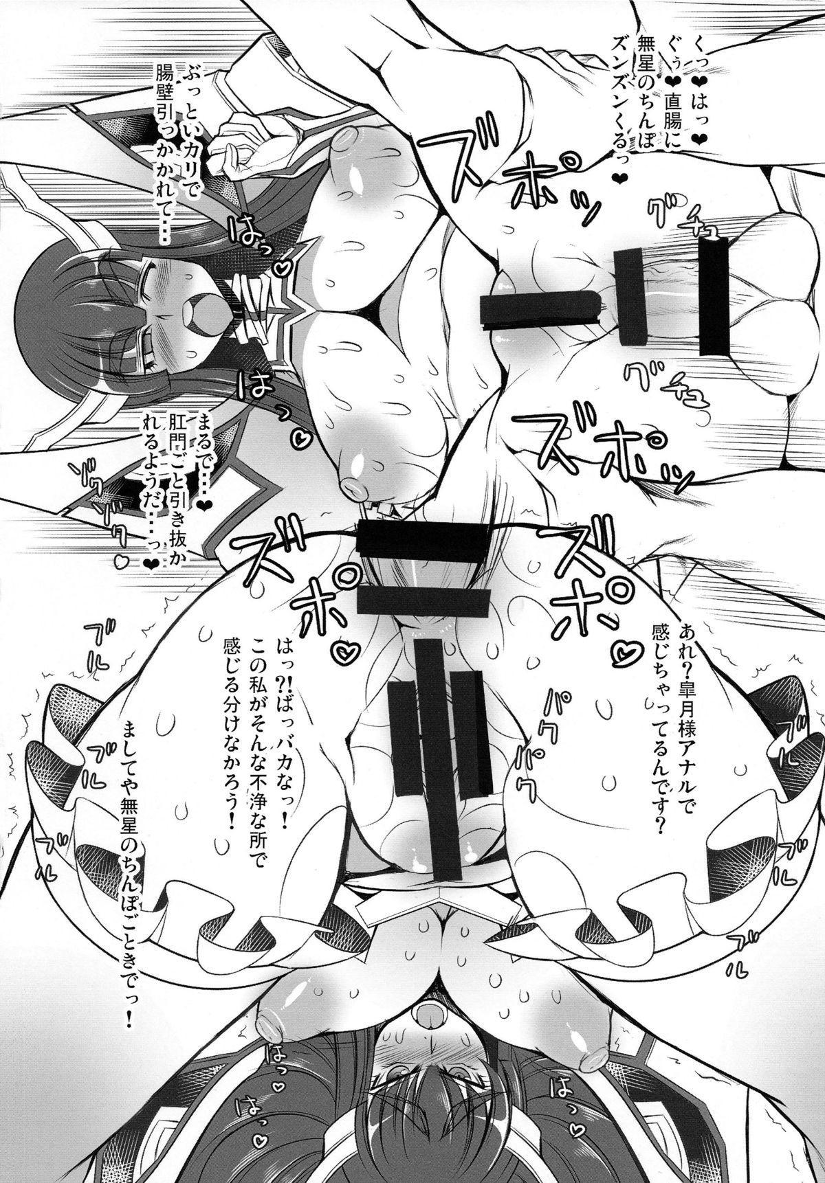 Junketsu 9