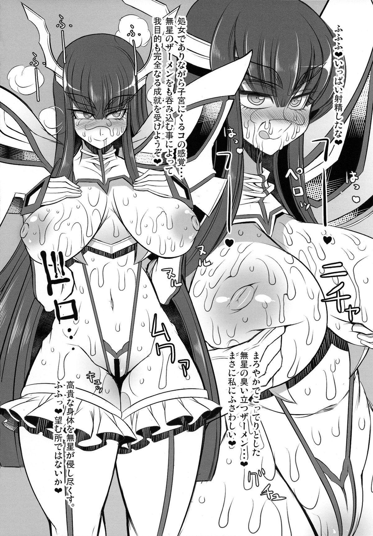 Junketsu 5