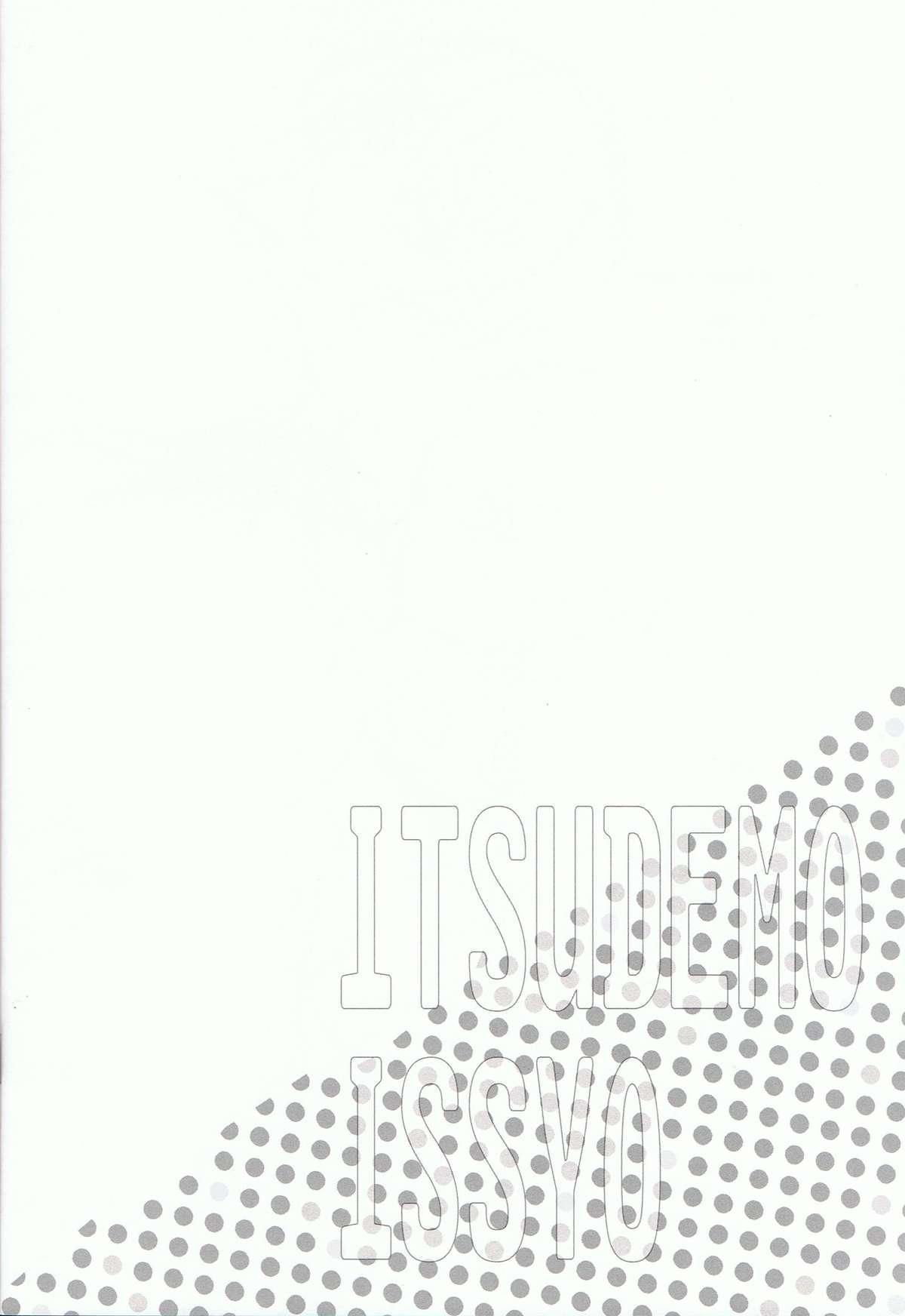ITSUDEMOISSYO 2