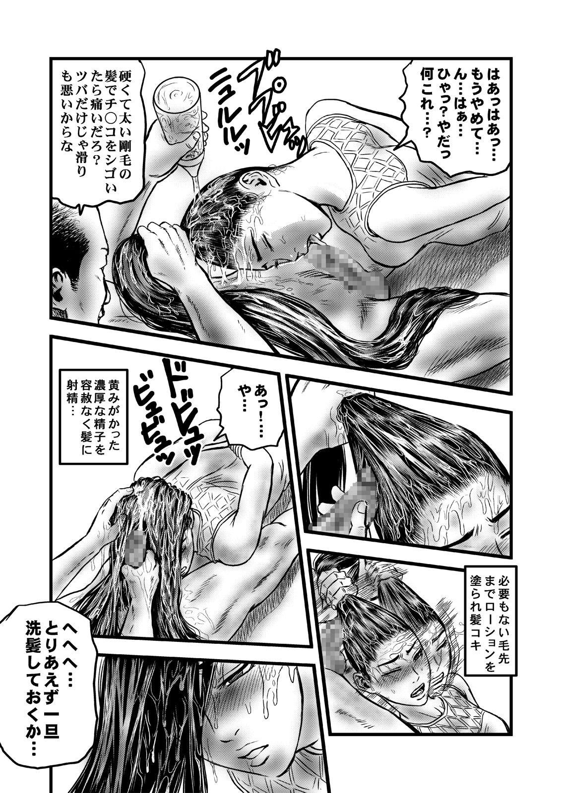 Occult Ojousama no Jubaku 28