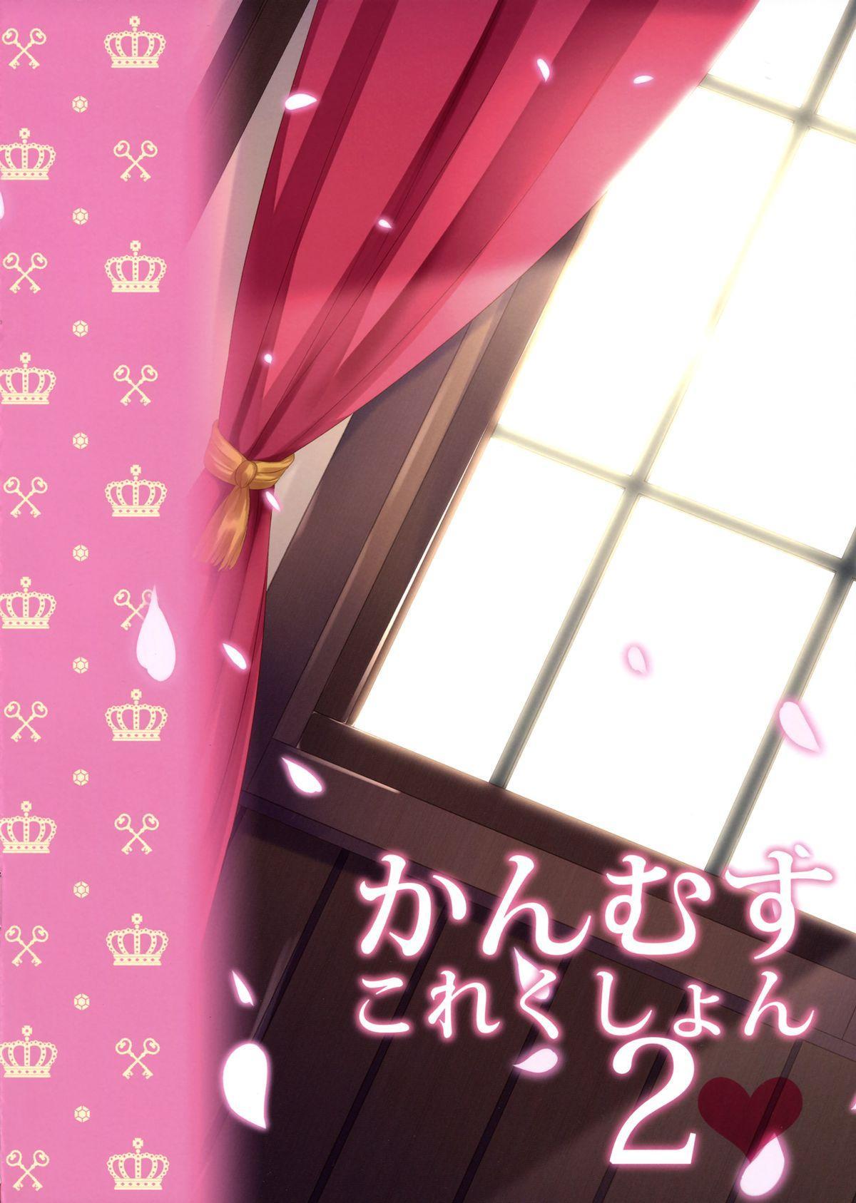 Kanmusu Collection 2 12