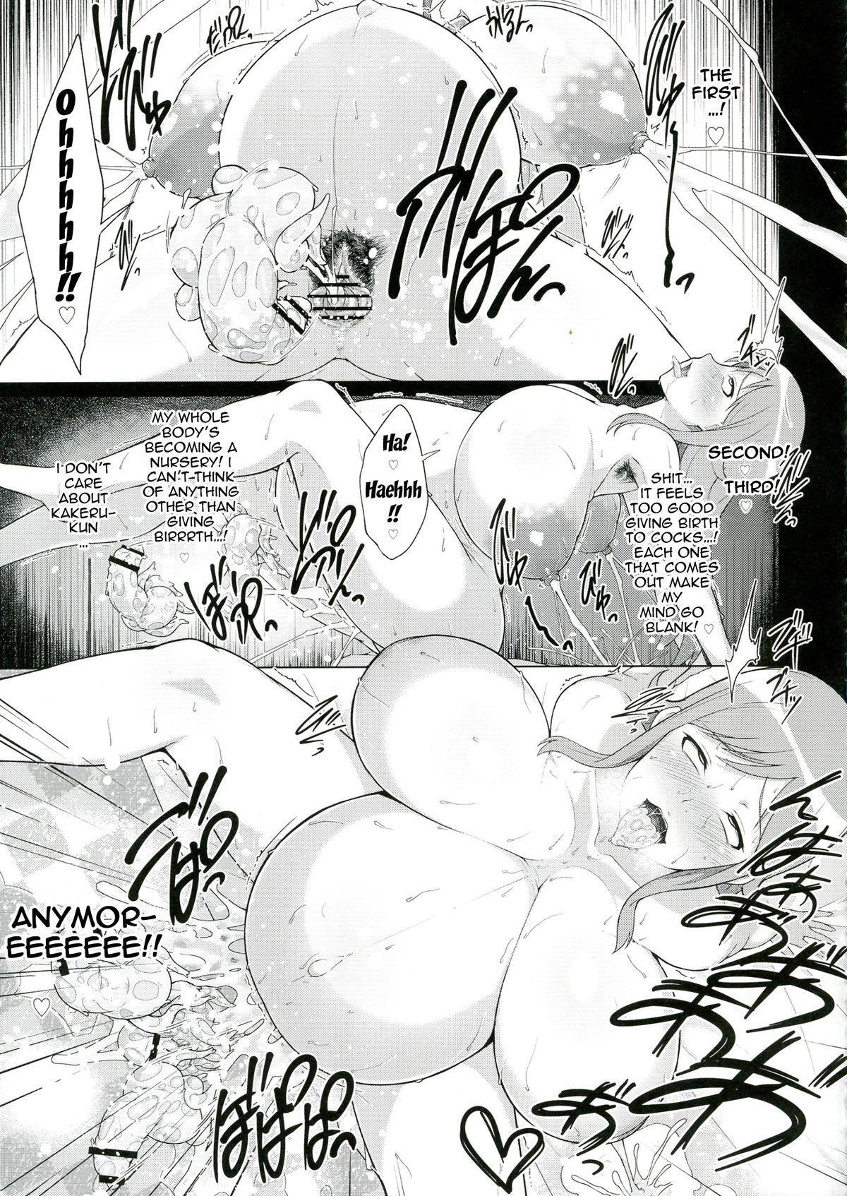 [GFF (Kuribayashi Kurisu)] Naedoko Rui-sensei   Rui-sensei the nursery (Chousoku Henkei Gyrozetter) [English] [N04h] [Digital] 16