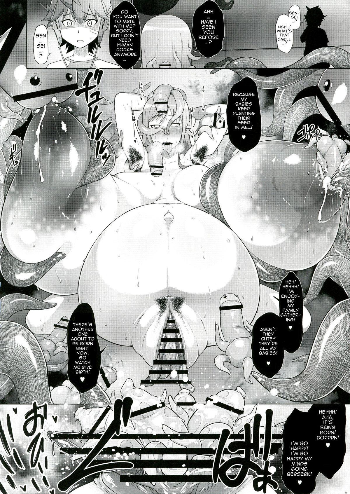 [GFF (Kuribayashi Kurisu)] Naedoko Rui-sensei   Rui-sensei the nursery (Chousoku Henkei Gyrozetter) [English] [N04h] [Digital] 23