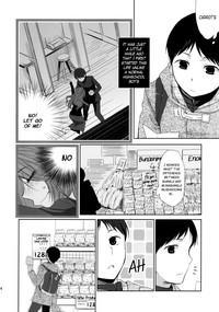 Kanojo no Pet Jinsei 2