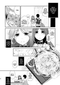 Kanojo no Pet Jinsei 8