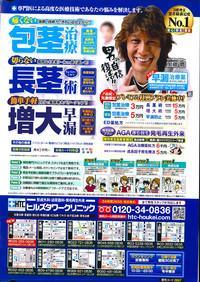 Action Pizazz 2014-04 1