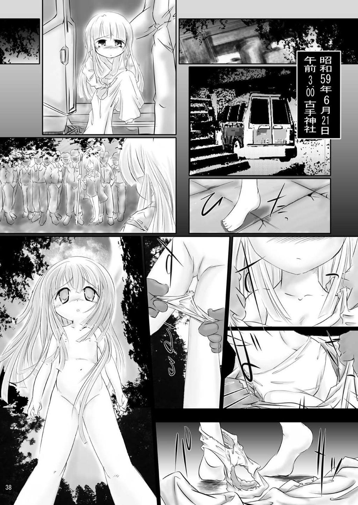 [Yakou Yousei (Mizuki Yuu)] Higurashi no Koe, Ima wa Tae Kai - Onimawashi-hen (Higurashi no naku koro ni) [Digital] 37