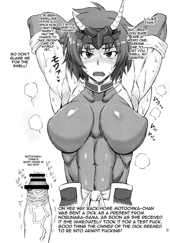 Momoiro Otome 21