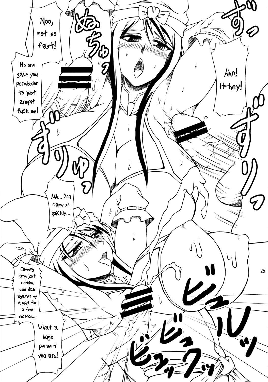 Momoiro Otome 23