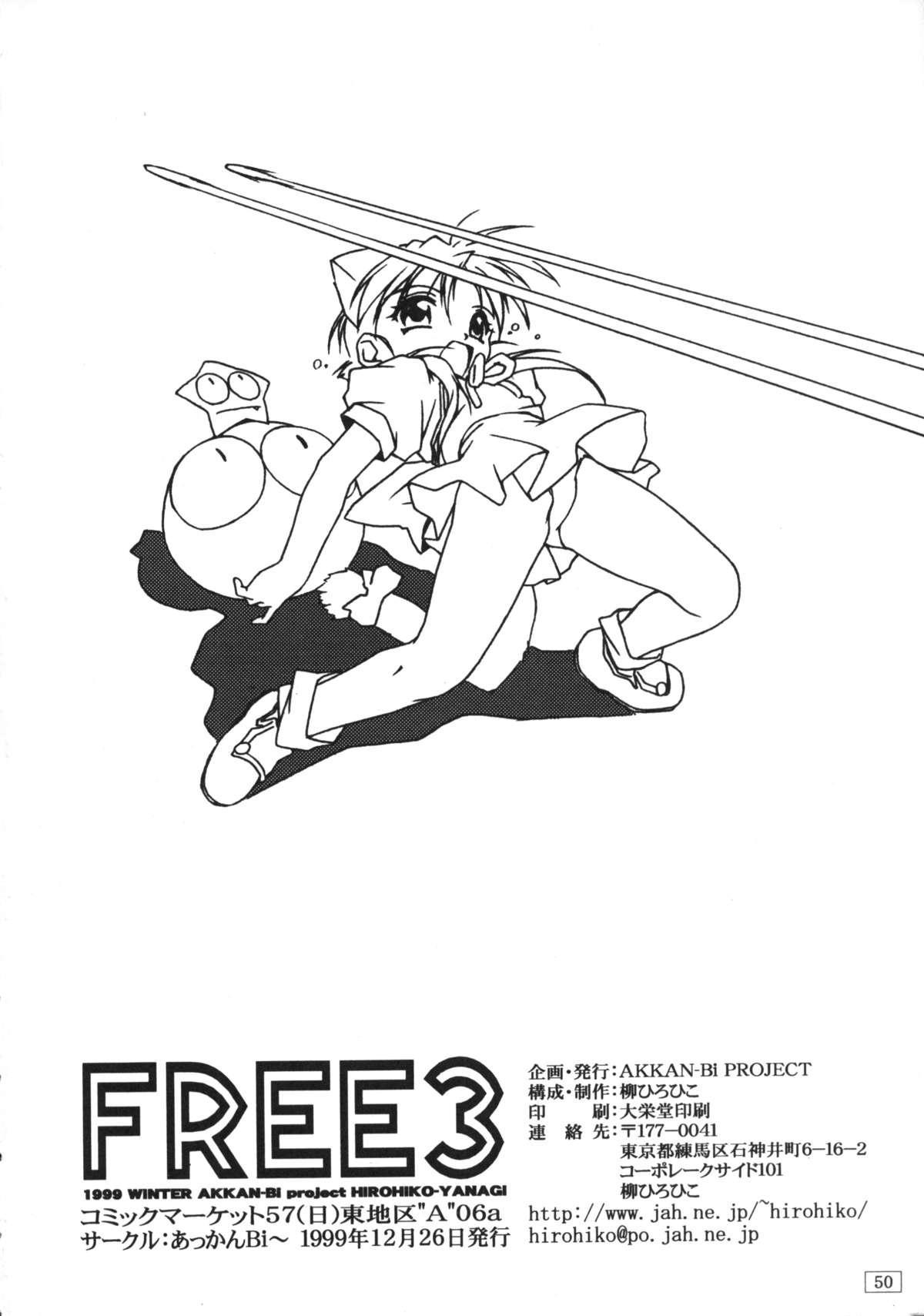 FREE3 48
