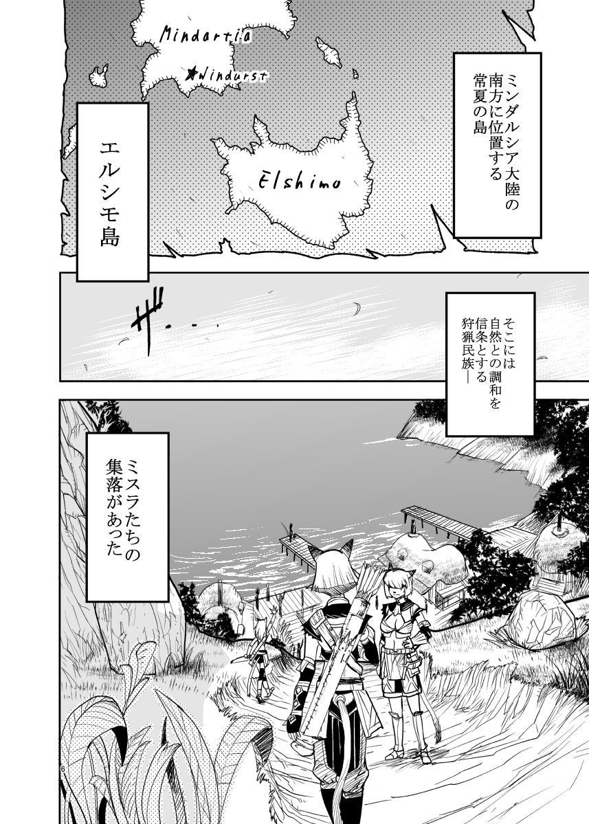 Kuroshiki Vol. 7 4