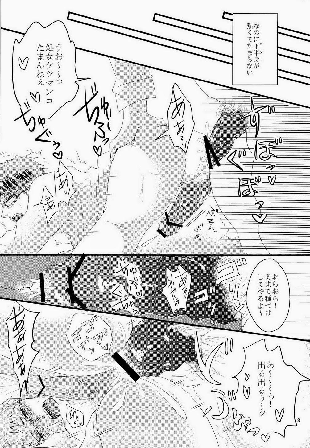 Rei-chan ga Rikujoubu no Senpai ni Okasareru Hanashi 7