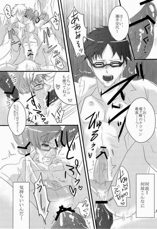 Rei-chan ga Rikujoubu no Senpai ni Okasareru Hanashi 8