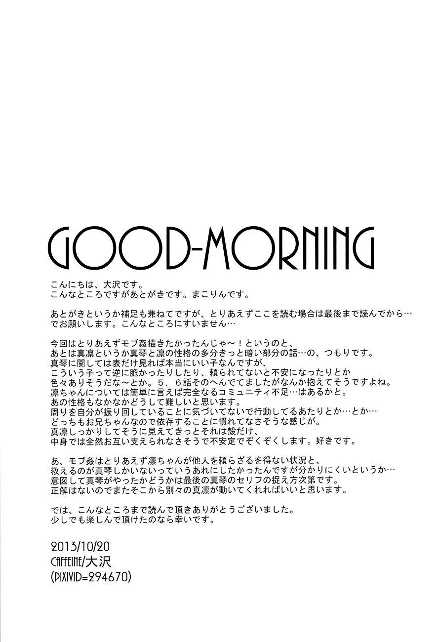GOOD-MORNING 36