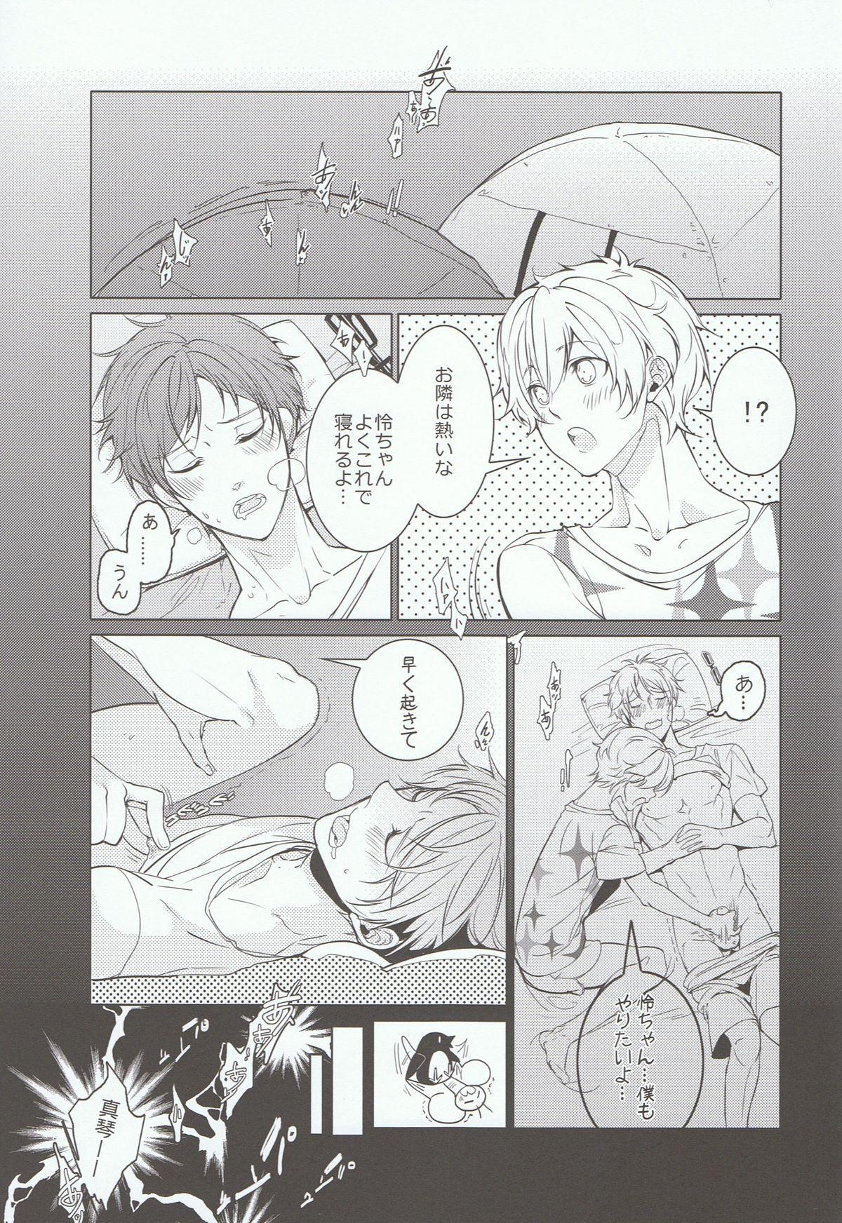 Mujintou Yawa 18