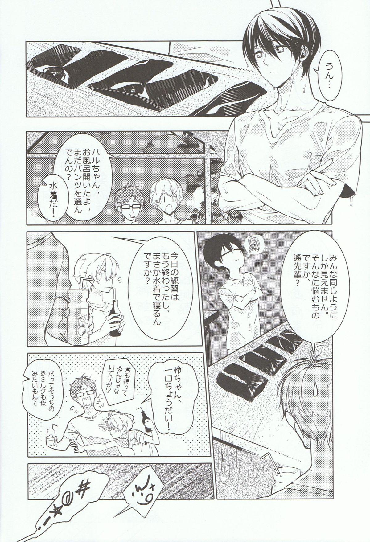 Mujintou Yawa 3