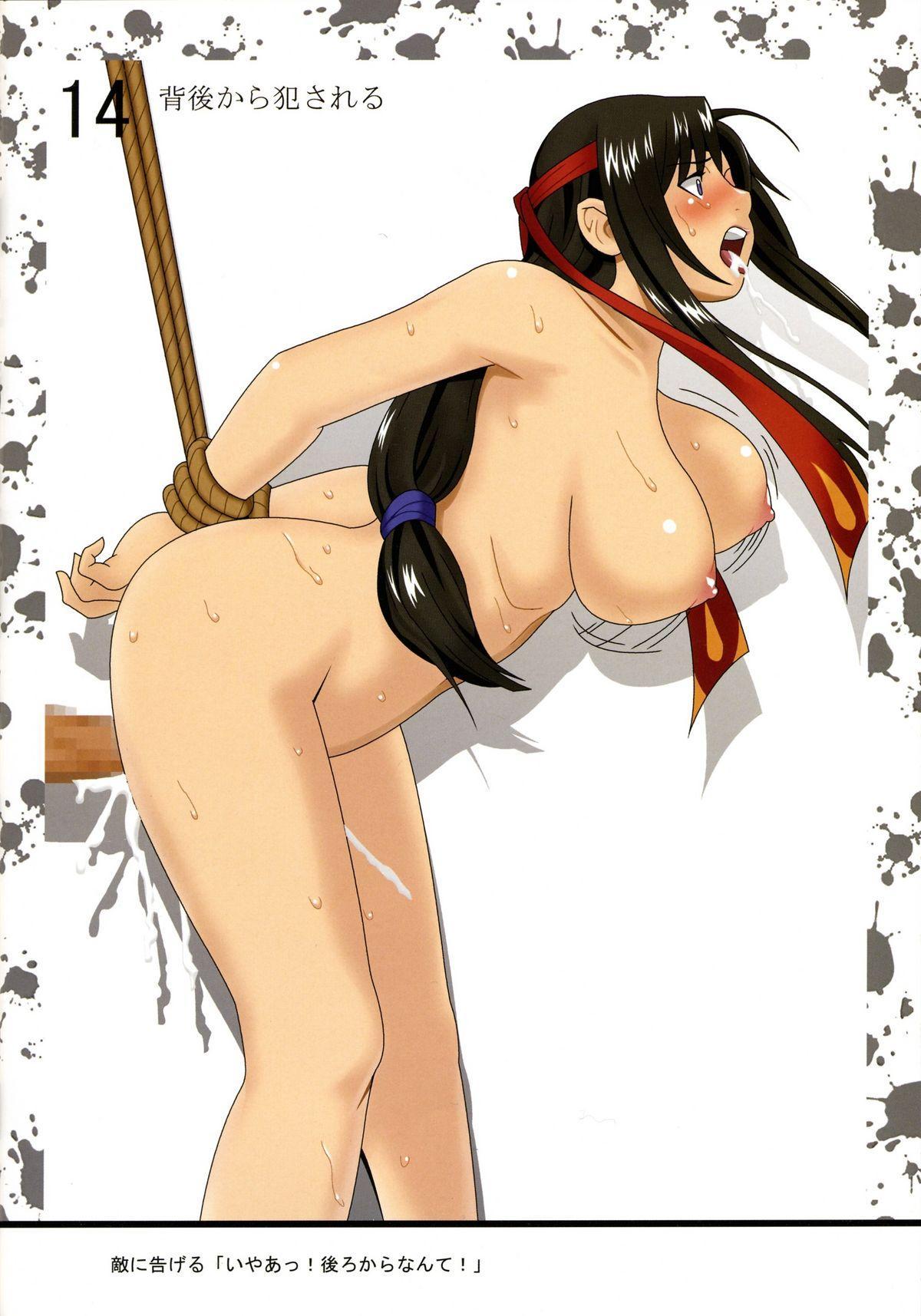 [Muchi Muchi 7] Muchi Muchi Bomber 3 (Queen's Blade) Hi-res 15