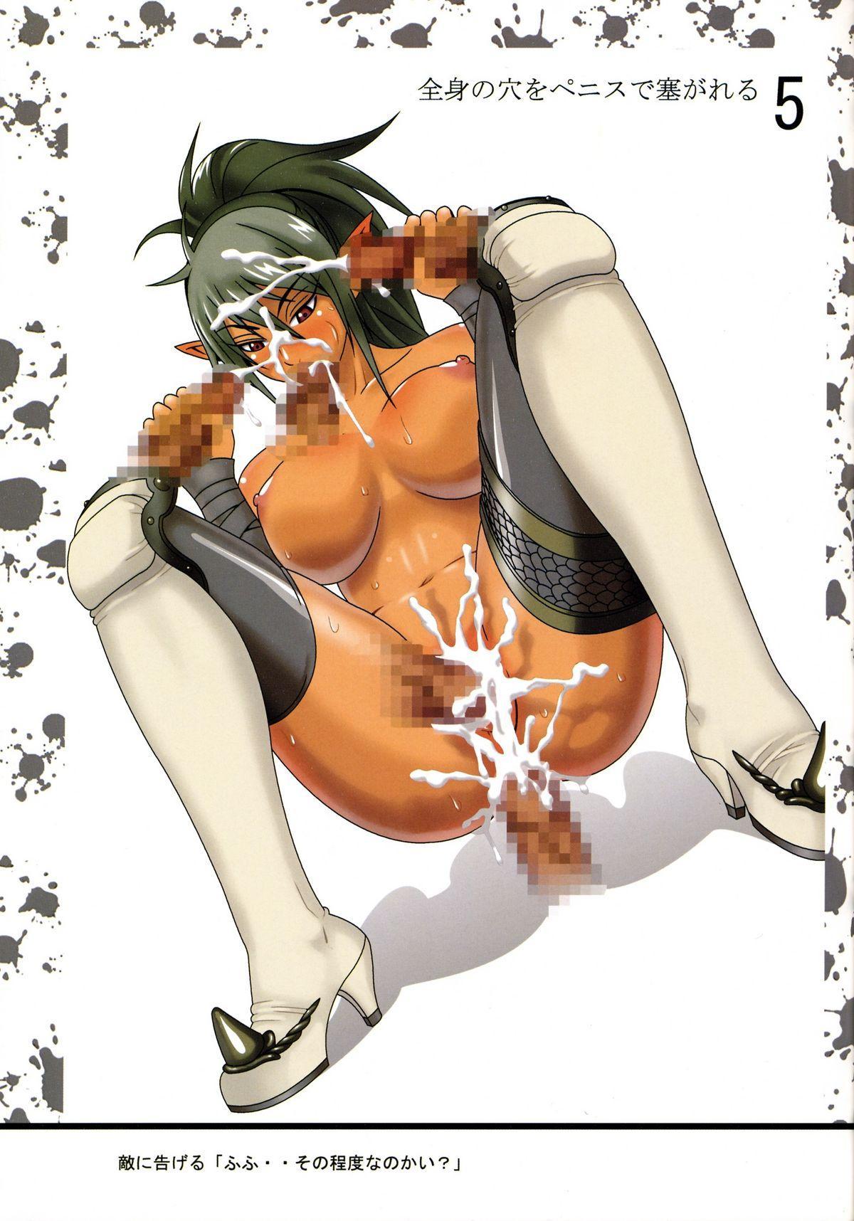 [Muchi Muchi 7] Muchi Muchi Bomber 3 (Queen's Blade) Hi-res 6