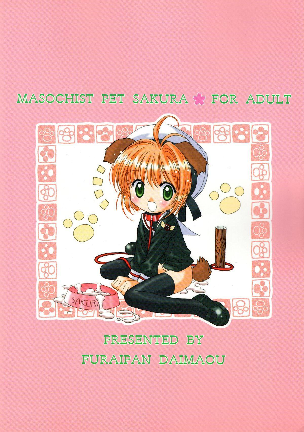 Masochist Pet Sakura 17