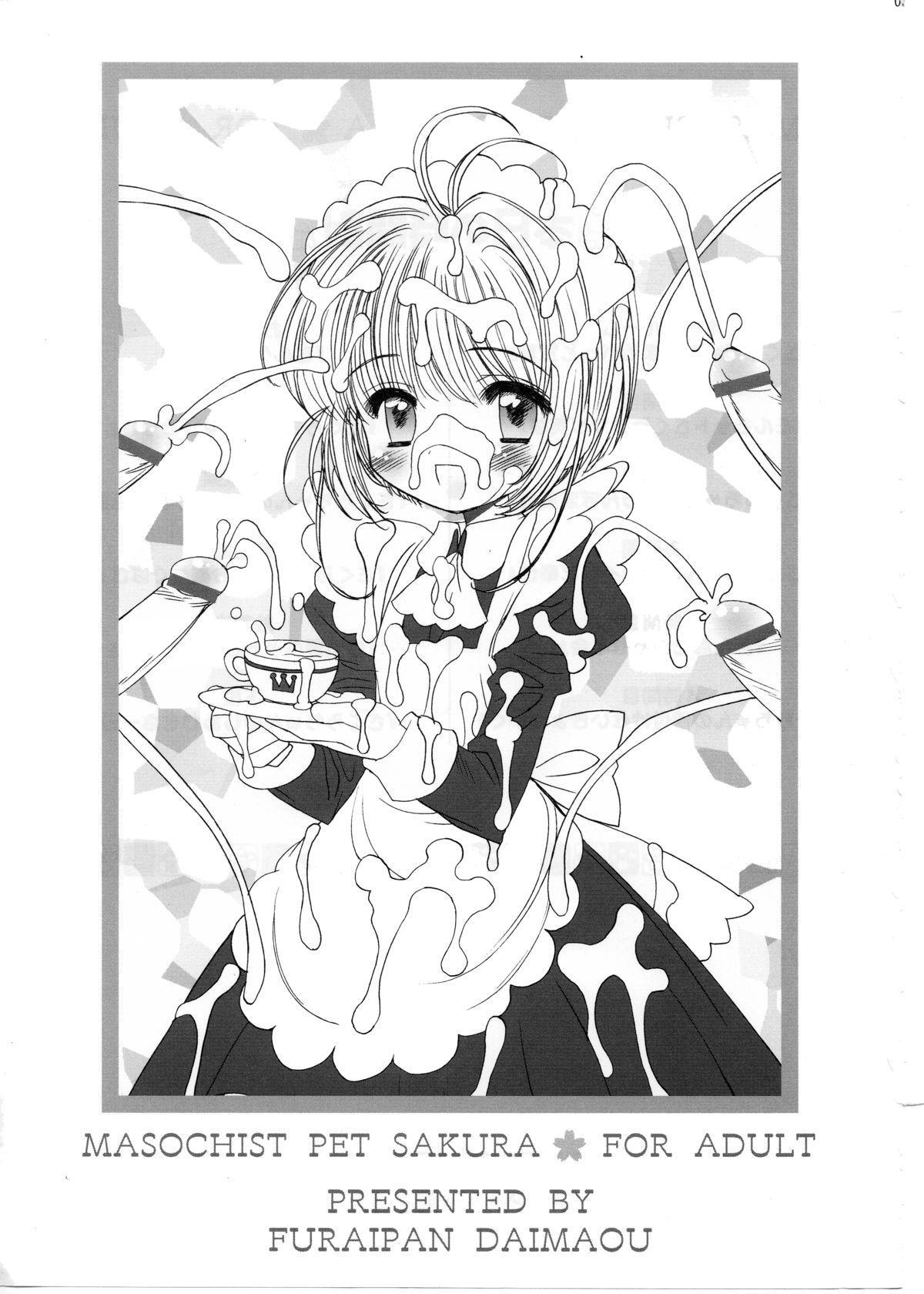 Masochist Pet Sakura 1