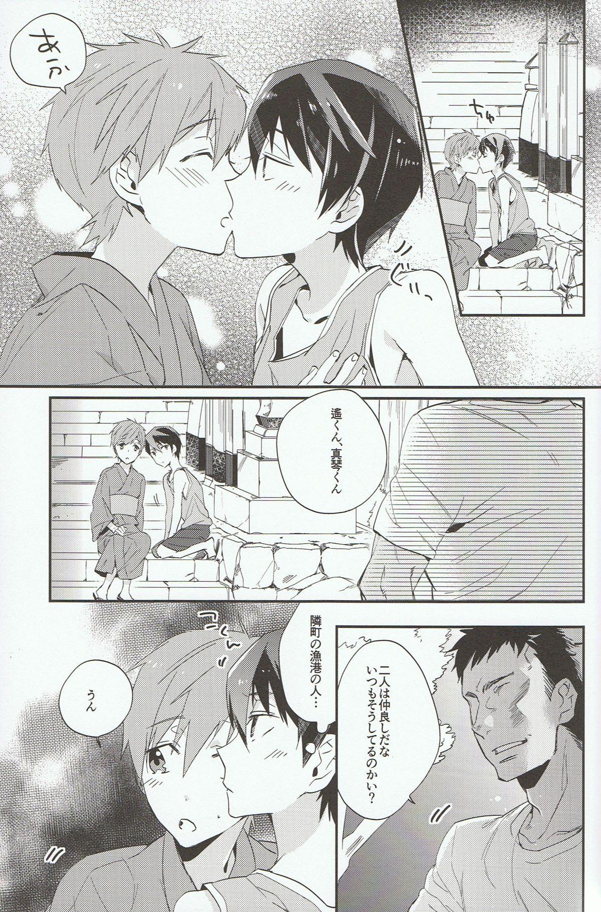 Iwatobi SC Seichou Log 14