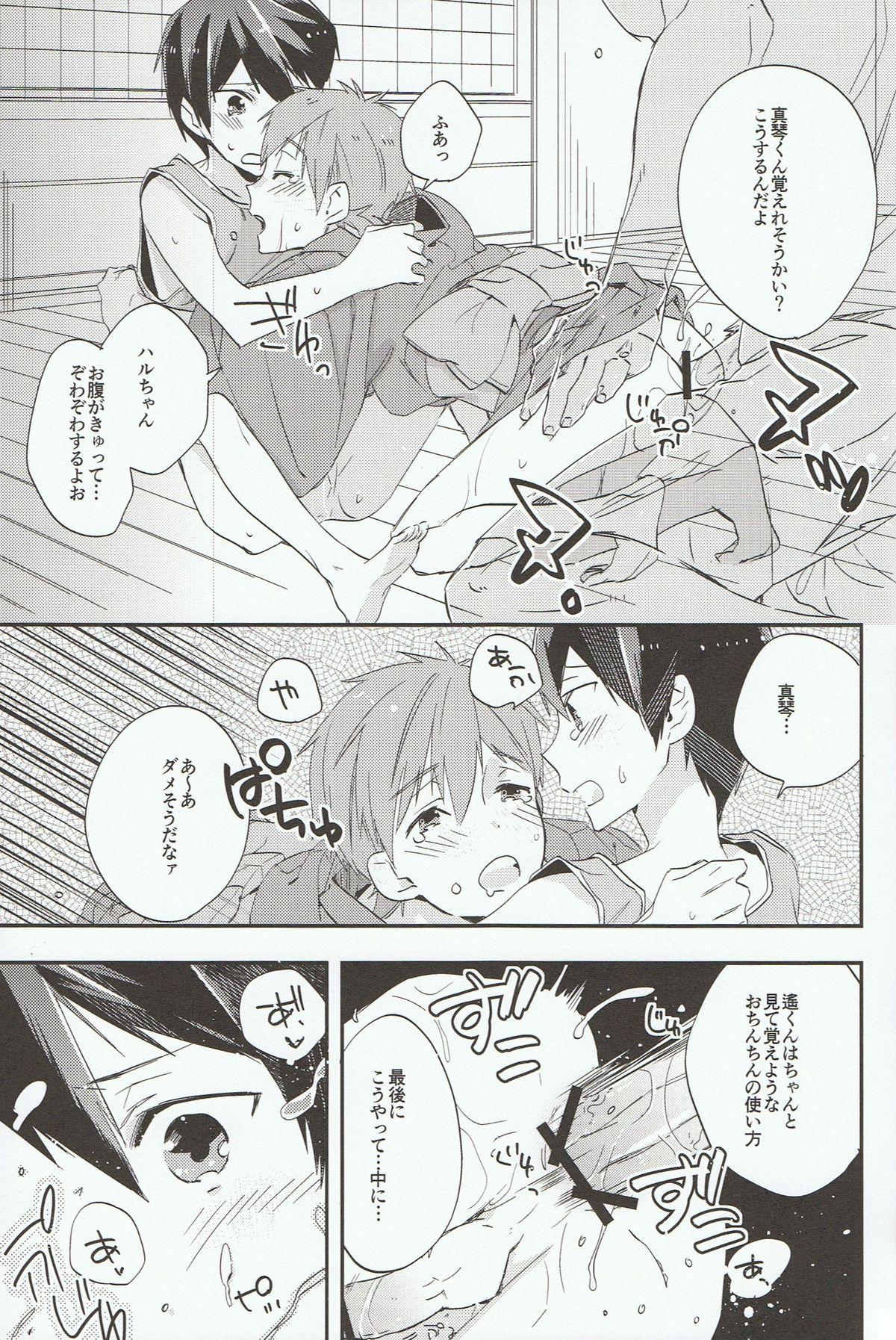 Iwatobi SC Seichou Log 22