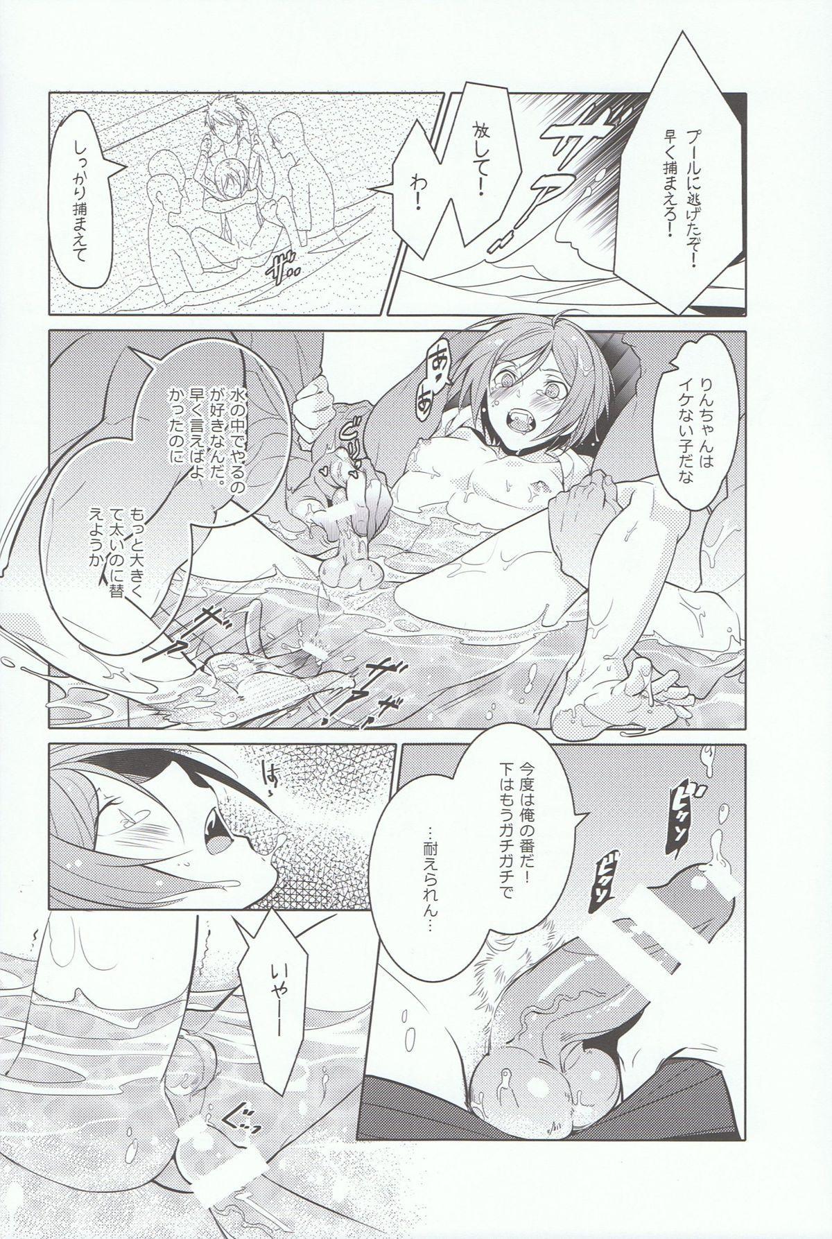 Rin-chan! Ganbare!! 10