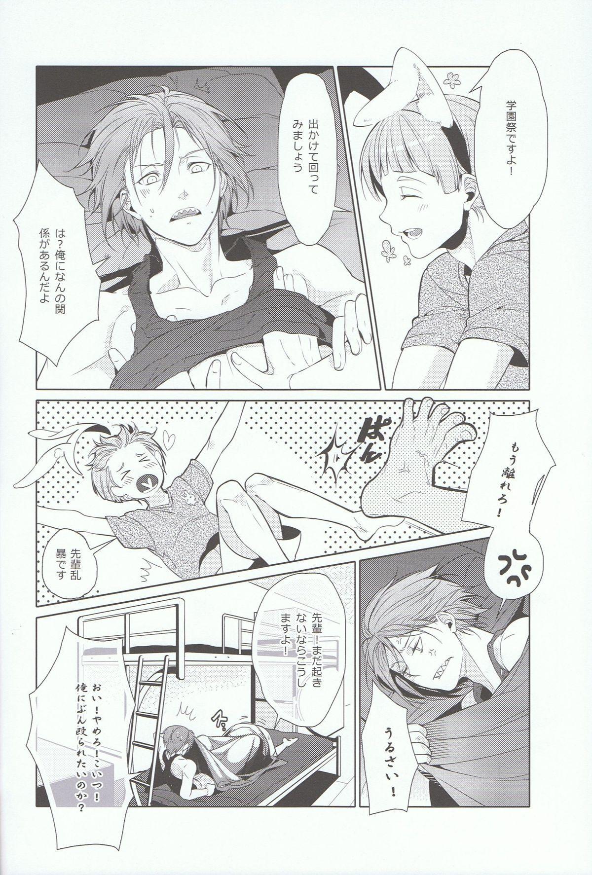Rin-chan! Ganbare!! 18