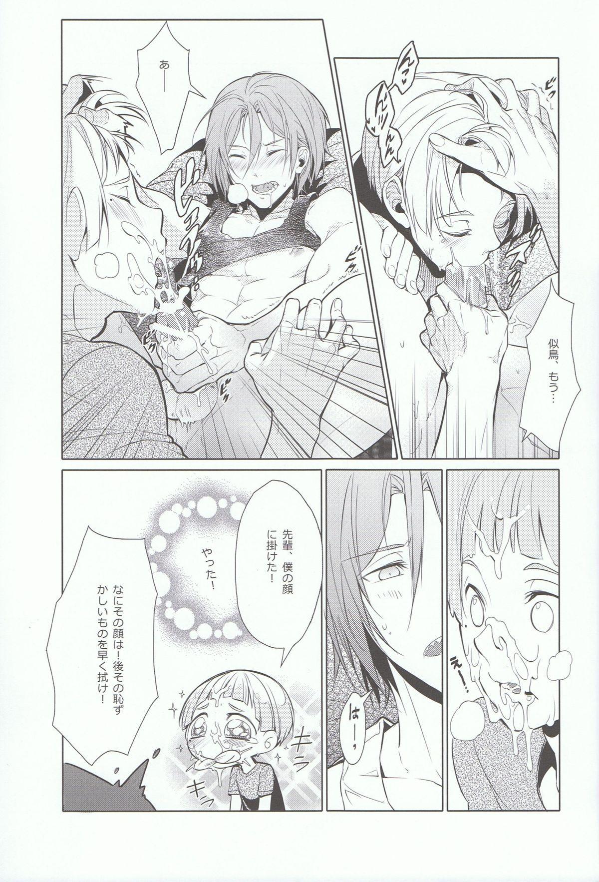 Rin-chan! Ganbare!! 21