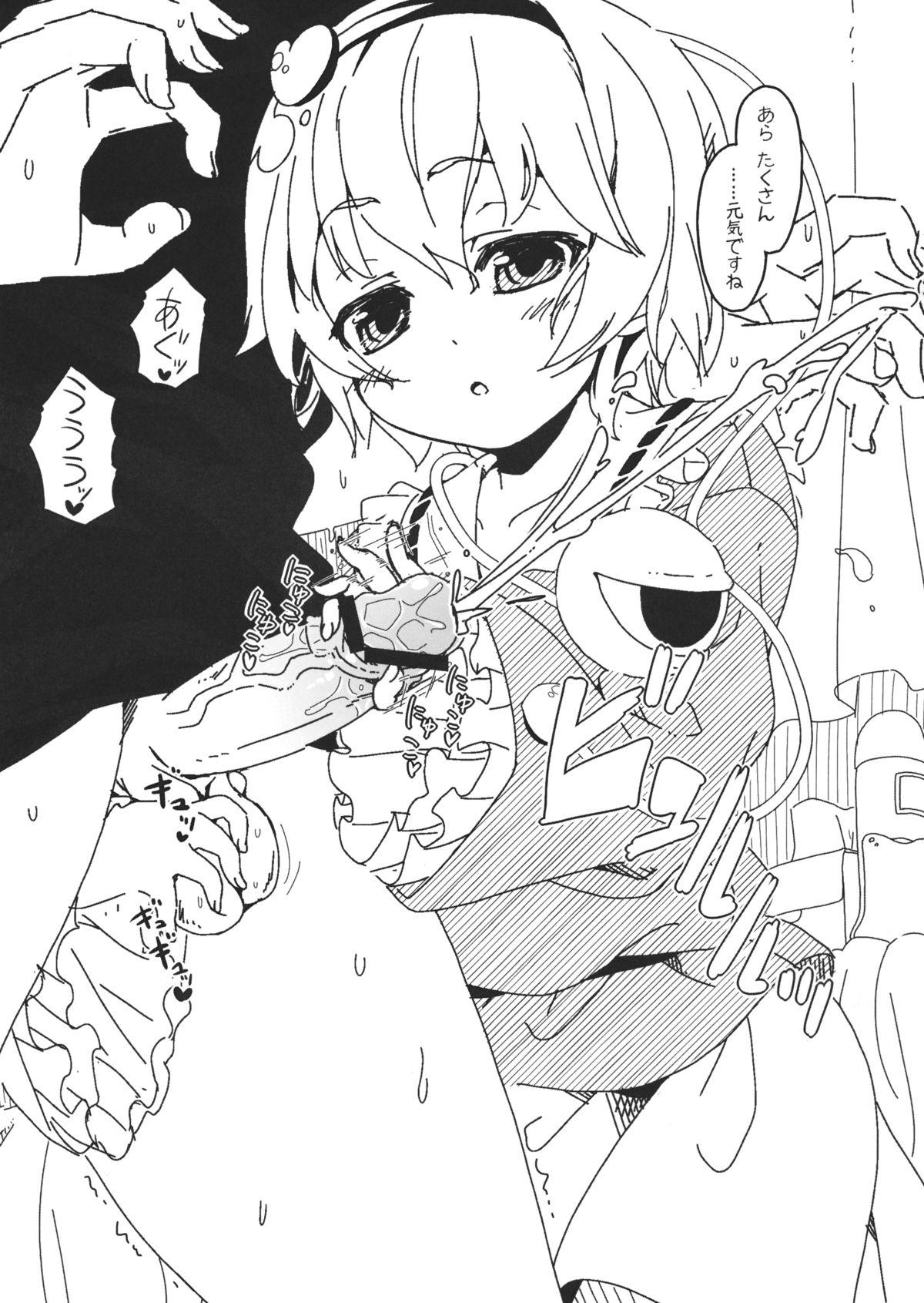 Itou Life Rakugaki Bon 3 Satori-sama ni Tantan to Tekoki shite morau Hon 3