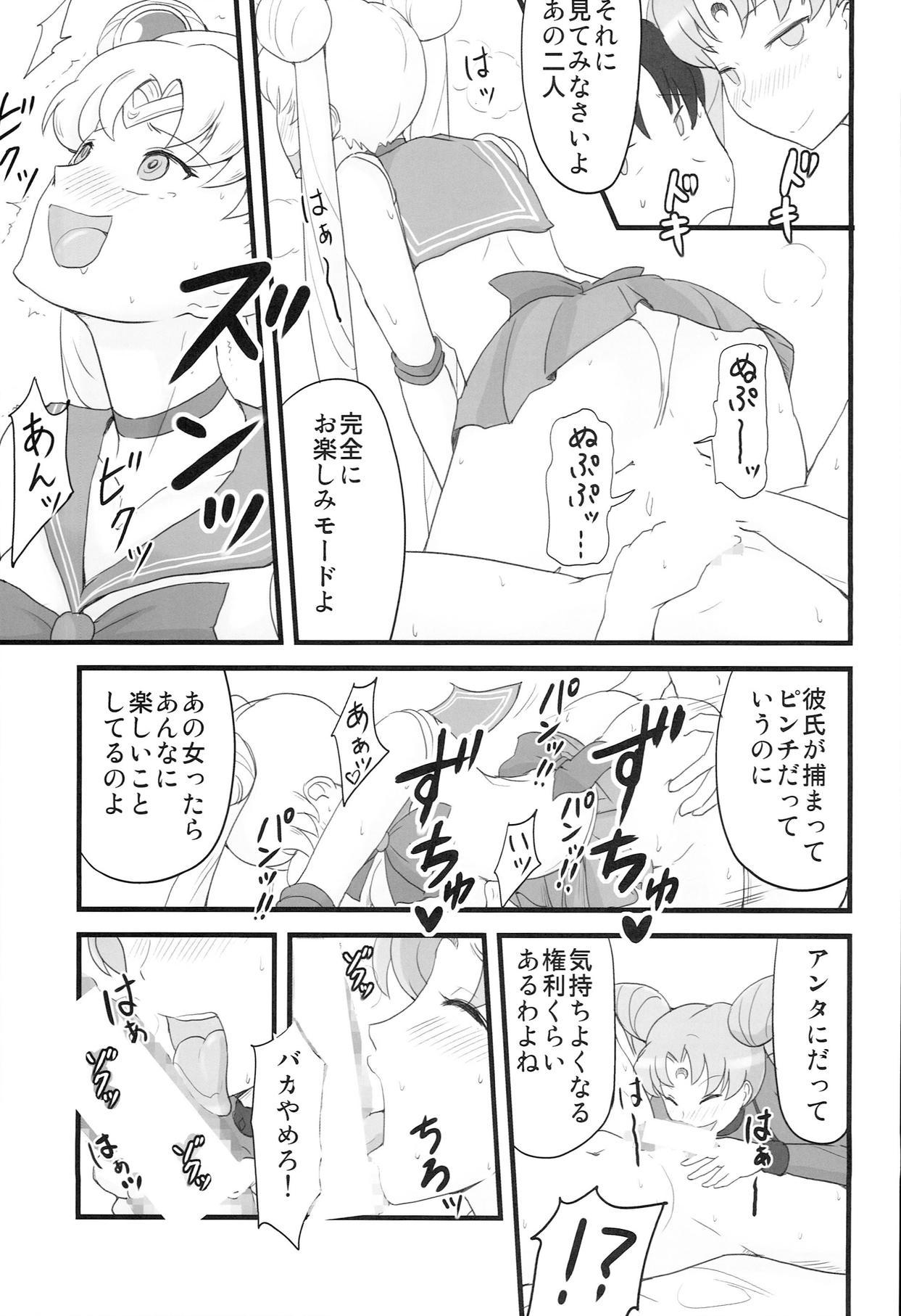 DARK SIDE ~Saimin・Akuochi Fuumi~ 10